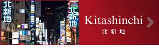 Kitashinchi - Osaka