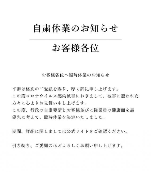 シークレット ガーデン 神戸